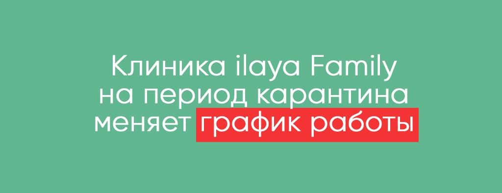 novyny-1024x394-графік-рос