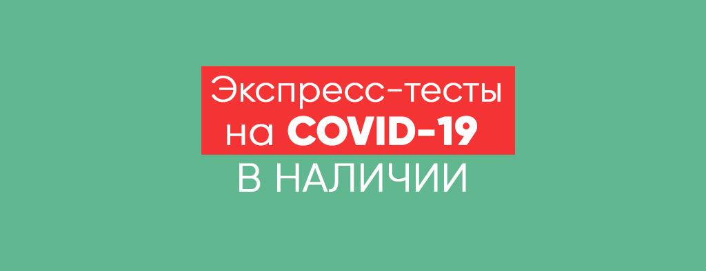 novyny-1024x394-тест-рос