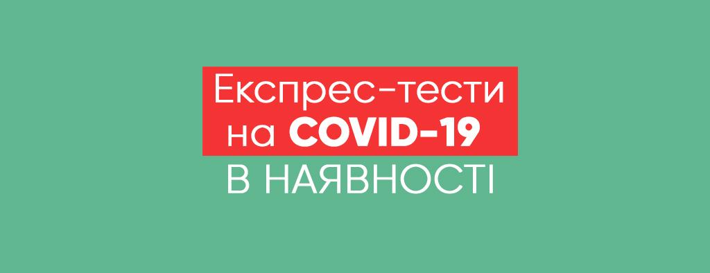 novyny-1024x394-тест-укр